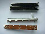 Фейдер длиной 75мм a10kx2  3x3ножки, фото 3
