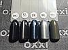 """Гель лак Oxxi """"Кошачий глаз"""" №012 (светлый черный магнитный),8 мл, фото 3"""