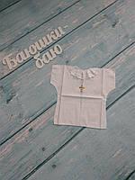 Крестильная рубашка, белая