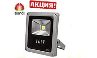 Светодиодный прожектор 10Вт уличный IP66 4100 - 6500К