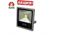 Светодиодный прожектор 20Вт уличный IP66 4100 - 6500К