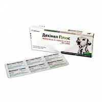 Дехинел плюс (таблетка от глистов) для собак малых и средних пород со вкусом мяса