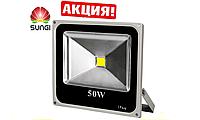 Светодиодный прожектор 50Вт уличный IP66 4100 - 6500К