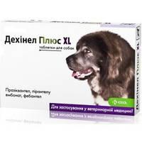 Дехинел плюс XL (таблетка от глистов) для собак крупных пород