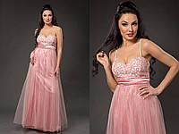 """Длинное нарядное платье на бретельках """"Lavinia Maxi"""" с фатиновой юбкой (5 цветов)"""