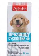 Празицид суспензия 40 (суспензия против глистов) для щенков