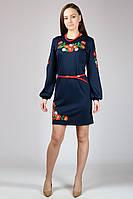 Женская вышиванка платье с длинным рукавом темное синее трикотажное (Украина)