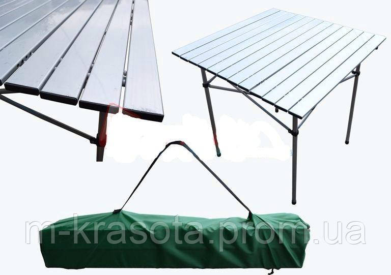 Стол для пикника складной 70 х 70*70