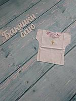 Крестильная рубашка, девочка