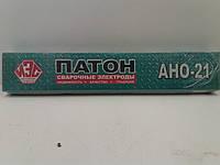Электроды ПАТОН АНО-21 ф4/5 кг
