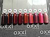 """Гель лак Oxxi """"Кошачий глаз"""" №028 (приглушенный темный малиновый магнитный),8 мл, фото 3"""