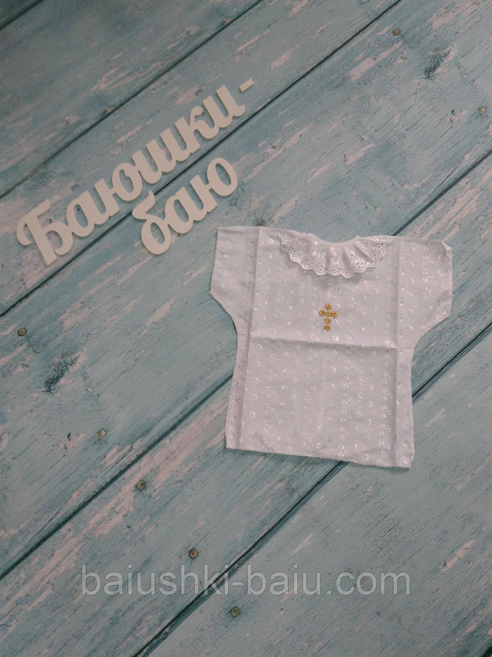 Крестильная рубашка, белая прошва
