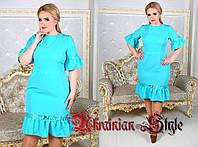 Романтичное платье для  дам с пышными формами