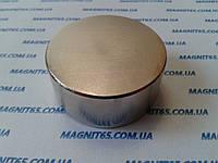 Неодимовый магнит D45*H20  60 кг в Украине