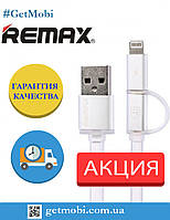 USB кабель REMAX Aurora Cable Lightning+micro-USB White ОПТ