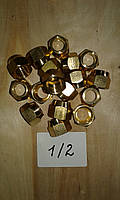 Гайка 1/2 к ТРВ (12 мм)