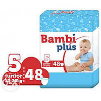 "Подгузники ""Bambi plus"" размер 5 (памперсы Бемби плюс)"