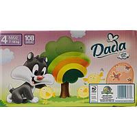 Подгузники Dada Мега Пак 4 (Maxi 7-18kg) 108шт Подгузники Дада