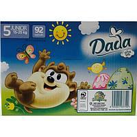 Подгузники Dada Мега Пак 5 (Junior 15-25kg) 92шт
