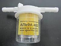 Фильтр топливный Альфа (карбюратор),(с отстойником)