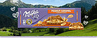 Шоколад молочный Milka Peanut Caramel (милка с арахисом и карамелью), 300 гр