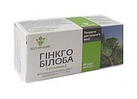 Гинкго Билоба с витамином С улучшение мозгового кровообращения №80