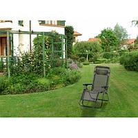 Садовый шезлонг лежак кресло, шезлонг для пляжа Польша