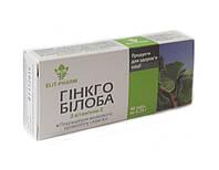 Гинкго Билоба с витамином С улучшение мозгового кровообращения №40
