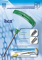 Игла для трепан-биопсии костной ткани BEN