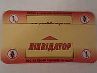 Ліквідатор пастка-хатинка для тарганів, Китай