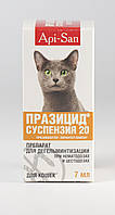 Празицид суспензия 20 (средство против глистов) для кошек