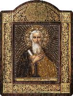 Икона с чешским бисером в рамке - киоте Св. Апостол Андрей Первозванный