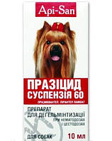 Празицид суспензия 60 (суспензия против глистов) для собак