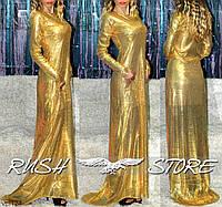 Платье в пол из пайеток со шлейфом