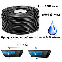 Лента капельного полива, ⌀ 16 мм, 6 мил, 33 см, 200 м/1м=4,8л/час.