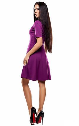 Женское модное платье фиолет, р.42-48, фото 2