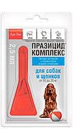 Празицид Комплекс (капли против блох, клещей и глистов) для собак 10-20кг