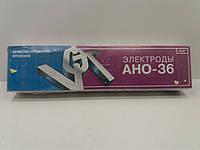 Электроды Вистек АНО-36  ф3/5 кг