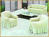 Набор чехлов на диван и 2 кресла .Турция