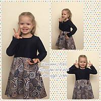 Платье трикотажное детское М15