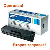 Лазерный картридж, оригинальный, вторая заправка Samsung MLT-D101S