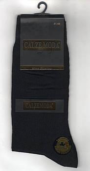 Носки мужские демисезонные 100% хлопок Calze Moda, без шва, 41-44 размер, чёрные, 1825