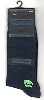 Носки мужские демисезонные бамбук Calze Moda, без шва, 41-44 размер, чёрные, 1826