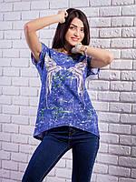 Модная оригинальная комбинированая футболка с рисунком