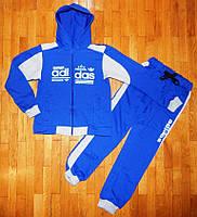 Детский спортивный костюм Адик синий 6- 10 лет