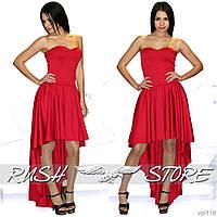 Вечернее платье короткое спереди длинное сзади