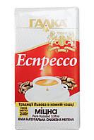 """Кофе """"Галка """"Эспрессо"""" крепкий молотый 240г (Украина)"""