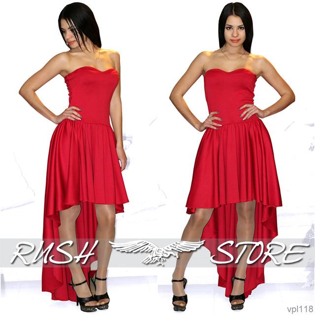 Купить красивое вечернее платье