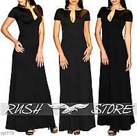Трикотажное платье в пол с вырезом