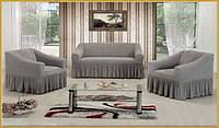 Набор чехлов на диван и 2 кресла Турция